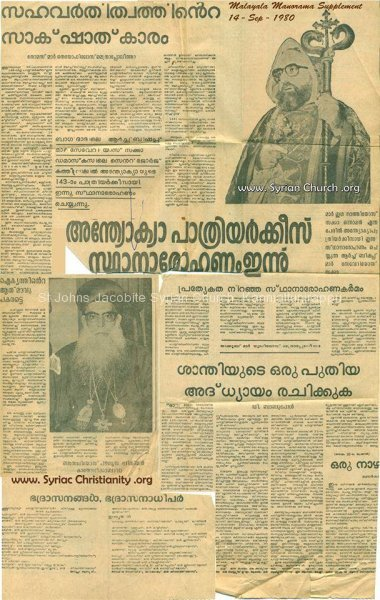 manorama-suppliment